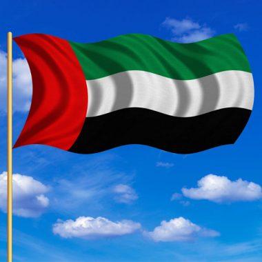Visiter Emirats arabe unis