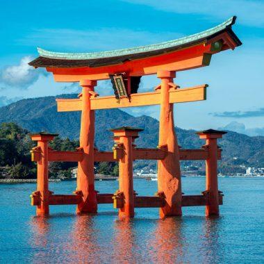 Visiter Hiroshima