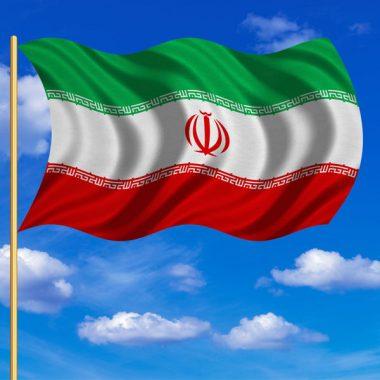 Visiter Iran