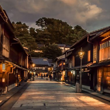 Visiter Kanazawa